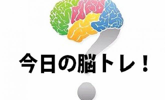 この画像には alt 属性が指定されておらず、ファイル名は kyounonoutore.jpg です